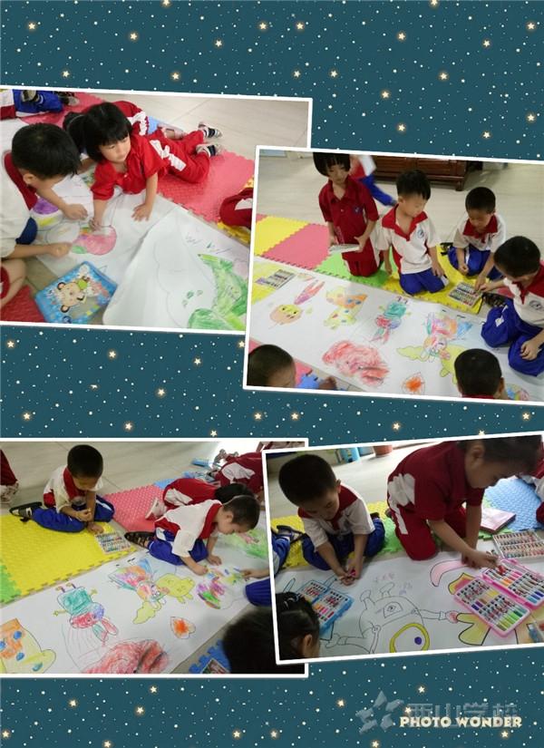 今天我要画幅画——福清西山学校幼儿园康康二班