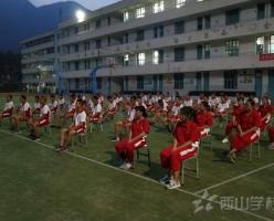 福清西山职业技术学校召开2017-2018第一学期第一次班团学干会议