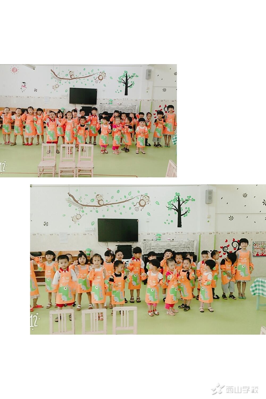 画出爱的色彩---福清西山幼儿园蒙芽二班