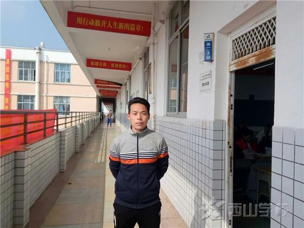 江西省西山学校 高中部 高二4班