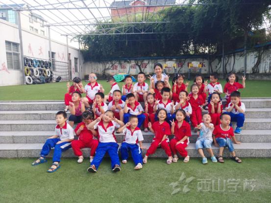 【专题视频】亲爱的老师教师节快乐——福清西山学校幼儿园快乐一班