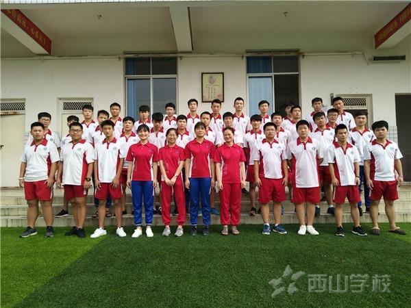 江西省西山学校 高中部 高二1班