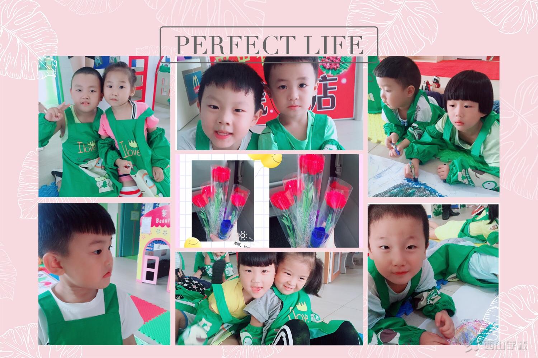 【视频】我的老师像妈妈——福清西山学校幼儿园蒙芽二班