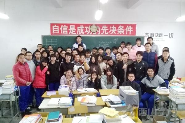 班级简介 福建西山学校 高中部 高三3班