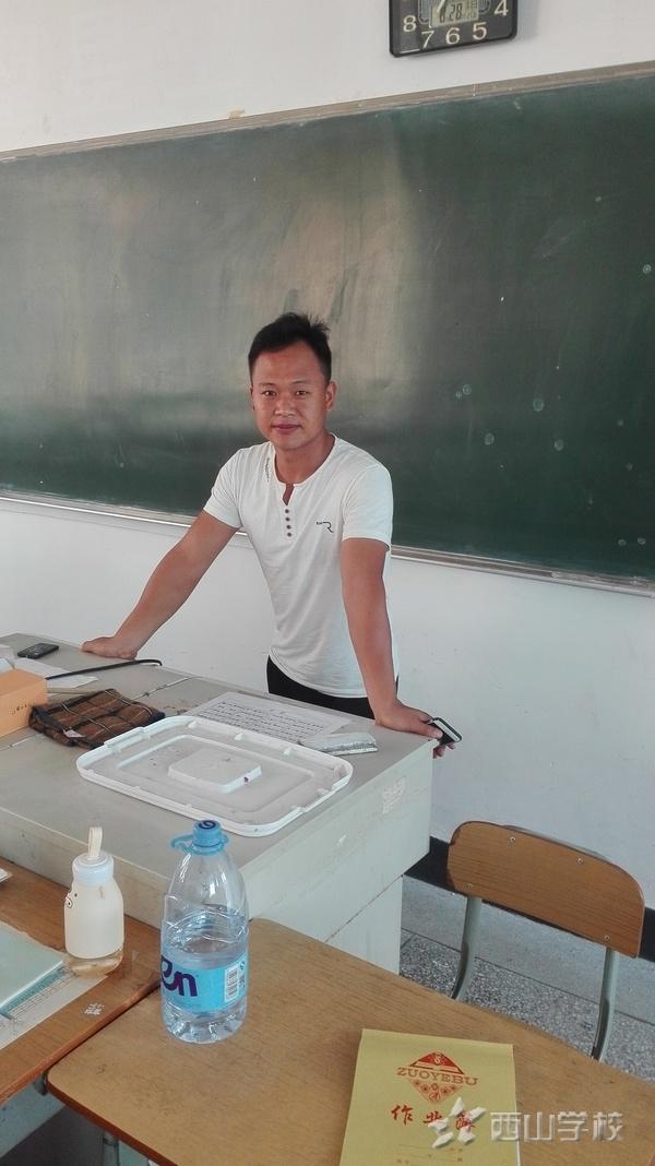 班级简介 福建西山学校 高中部 高三6班