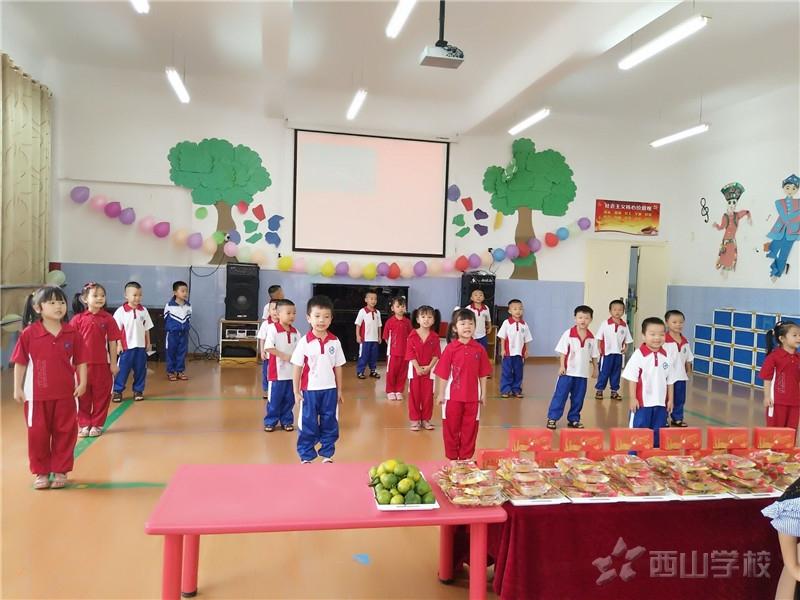 【今日要闻】迎中秋  知民俗——幼儿园庆中秋主题活动