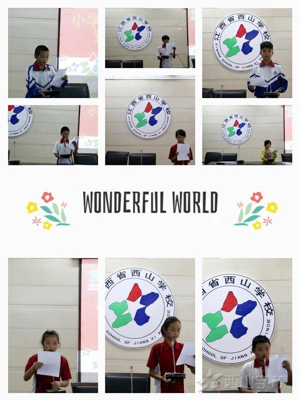 亮出我的风采--江西省西山学校小学部少先队大队委竞选演讲报道