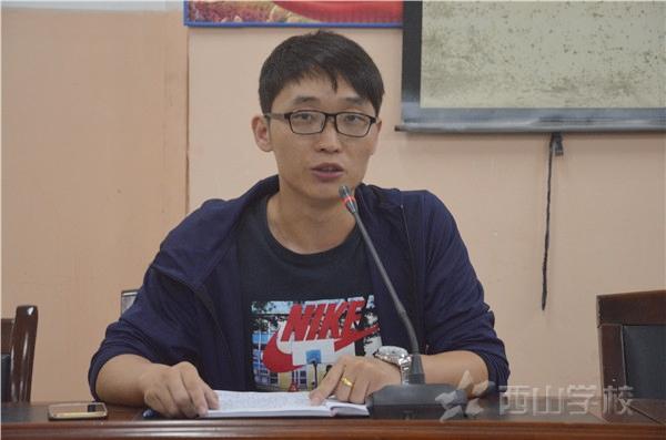 江西省西山学校高中部召开全体教职工大会