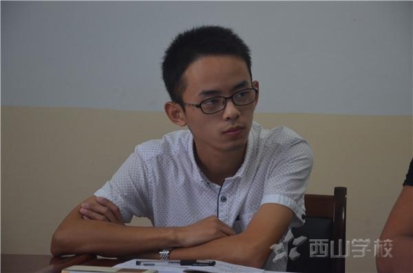江西省西山学校高中部召开艺术教师专题会议