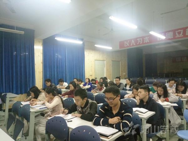 福清西山学校高中部召开11月份教学干部会议