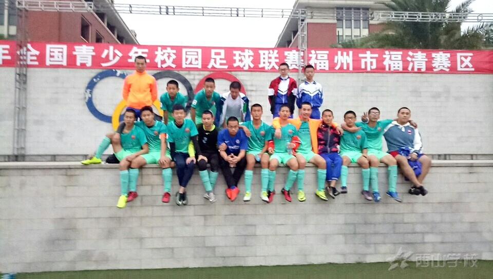 校园足球联赛精彩继续 西山学校高奏凯歌